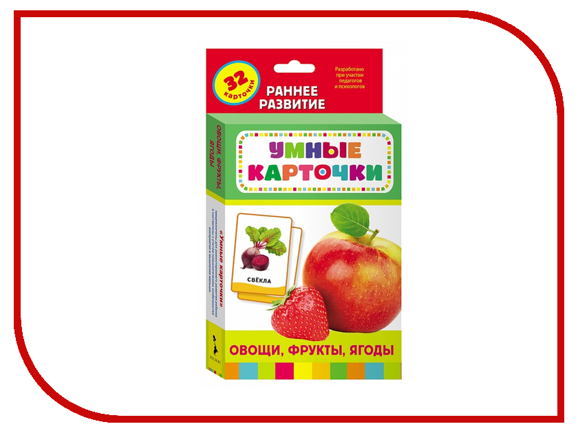 Игрушка РОСМЭН Овощи фрукты ягоды 20988 книги эксмо натуральная аптечка ягоды овощи фрукты пряные травы