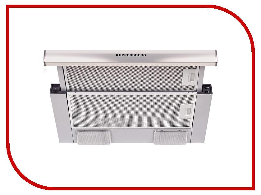 Кухонная вытяжка Kuppersberg Slimlux II 50 XG сефер мишне берура часть ii истолкованное учение