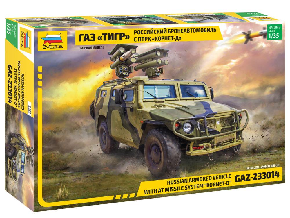 Сборная модель Zvezda Российский бронеавтомобиль ГАЗ Тигр с ПТРК Корнет-Д 3682