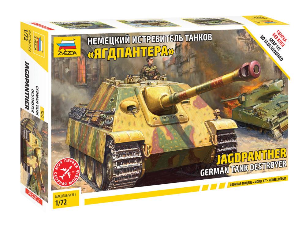 Сборная модель Zvezda Немецкий истребитель танков Ягдпантера 5042