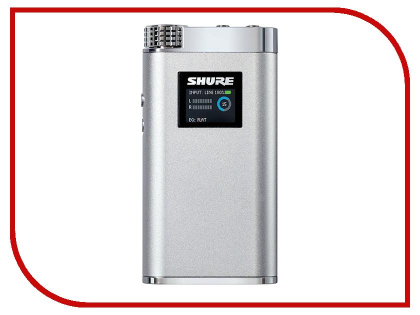 Усилитель Shure SHA900 Silver цена