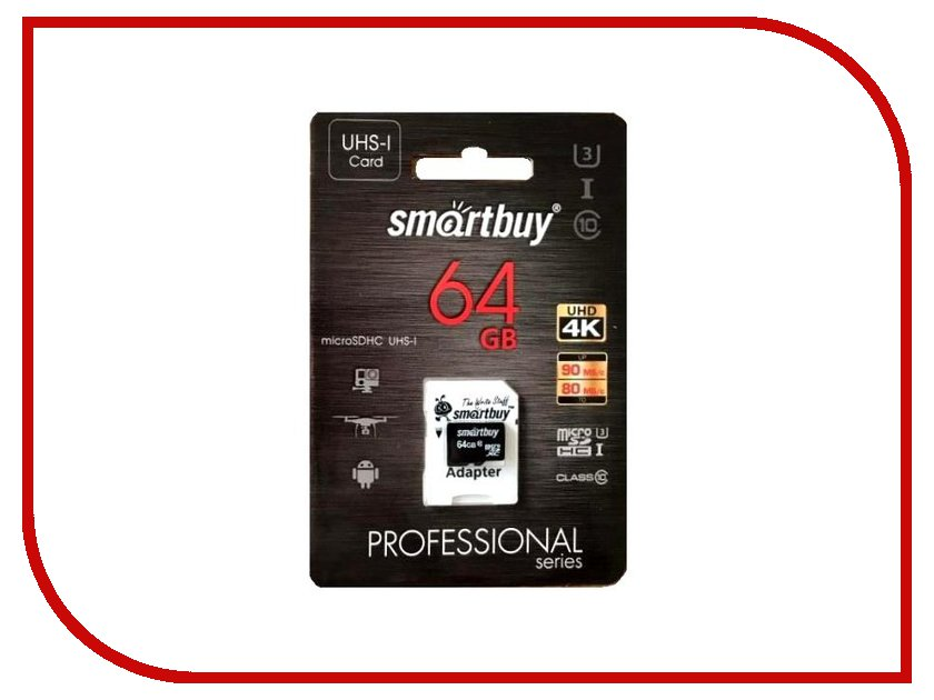Карта памяти 64Gb - SmartBuy Micro Secure Digital Class 10 Pro SB64GBSDCL10U3-01 smartbuy cult