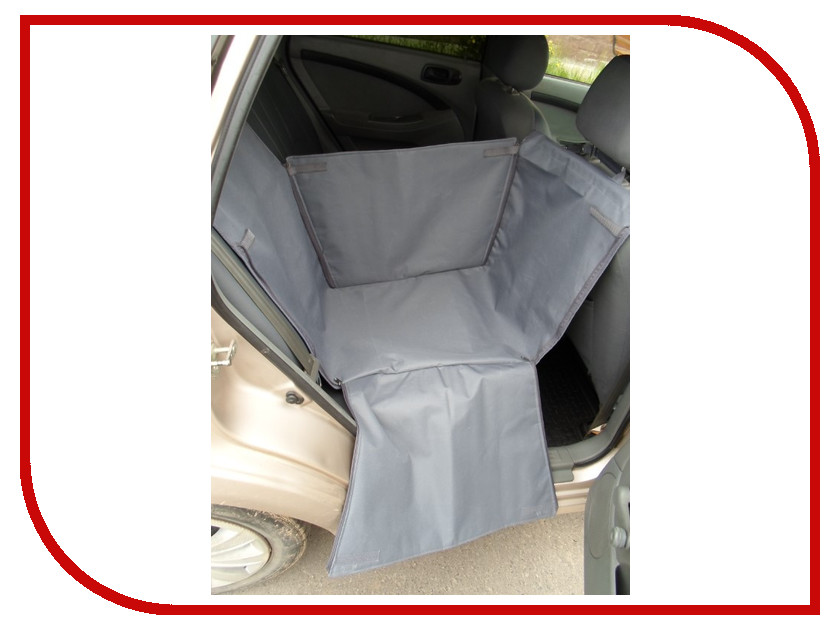 Автогамак AvtoPoryadok Maxi Grey S17107Gr