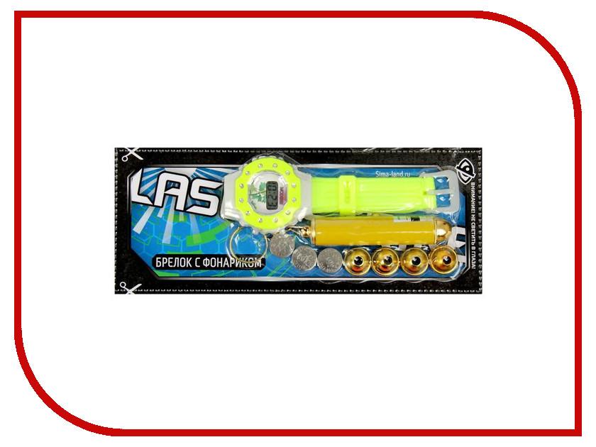 Лазерная указка СИМА-ЛЕНД Лимон 1519059 аксессуар сима ленд usb microusb 1 8m black 1385543