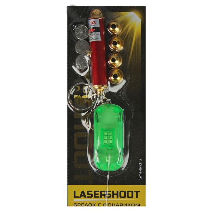 Лазерная указка СИМА-ЛЕНД Машинка 2563014