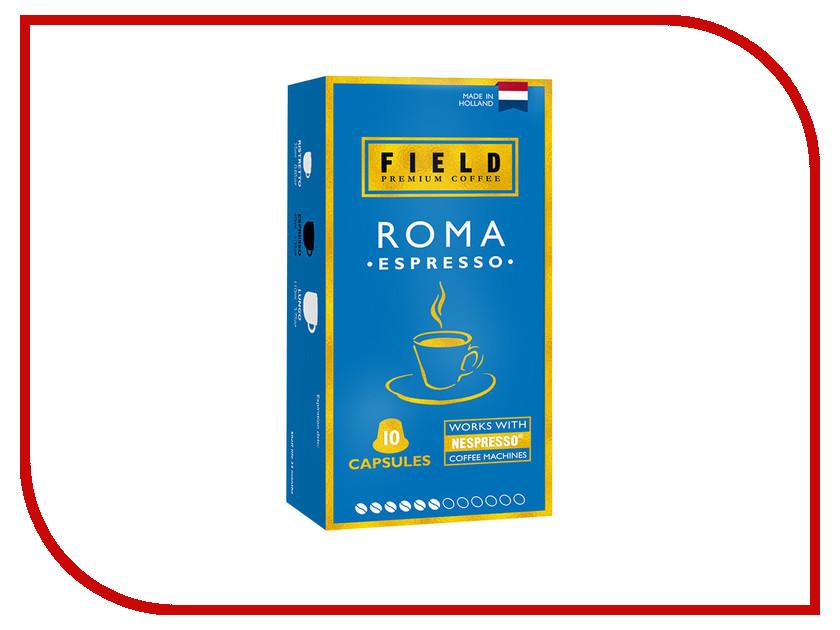 Капсулы Field Premium Coffee Espresso Roma 10шт колонки heco music style 1000 black 2шт