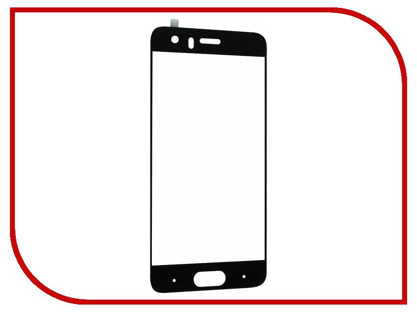 Аксессуар Закаленное стекло для Huawei Honor 9 DF Full Screen hwColor-20 Black for lenovo zuk z2 lcd screen display with touch screen digitizer panel glass assembly black white replacement parts free shipping