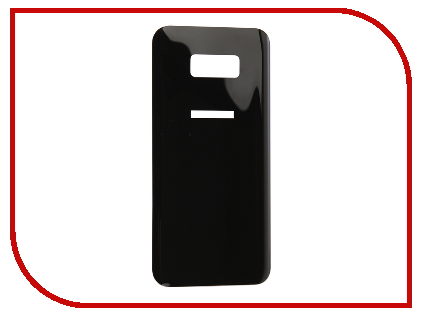 Аксессуар Защитное стекло Samsung Galaxy S8 Plus Onext 3D Back 41506 аксессуар защитное стекло samsung galaxy s8 plus onext 3d white 41265