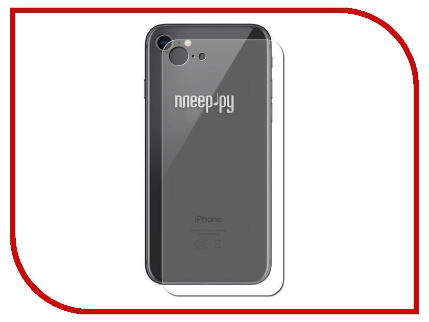 Аксессуар Защитное стекло Onext для APPLE iPhone 8 Back 41502 аксессуар защитное стекло onext для apple iphone 8 plus back 41503