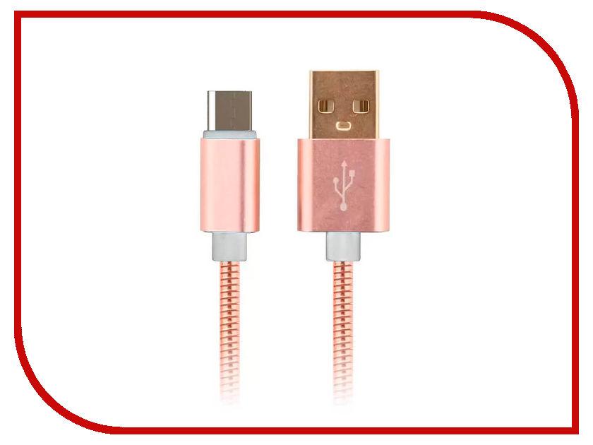 Аксессуар Moisture USB - microUSB 2.1A Pink