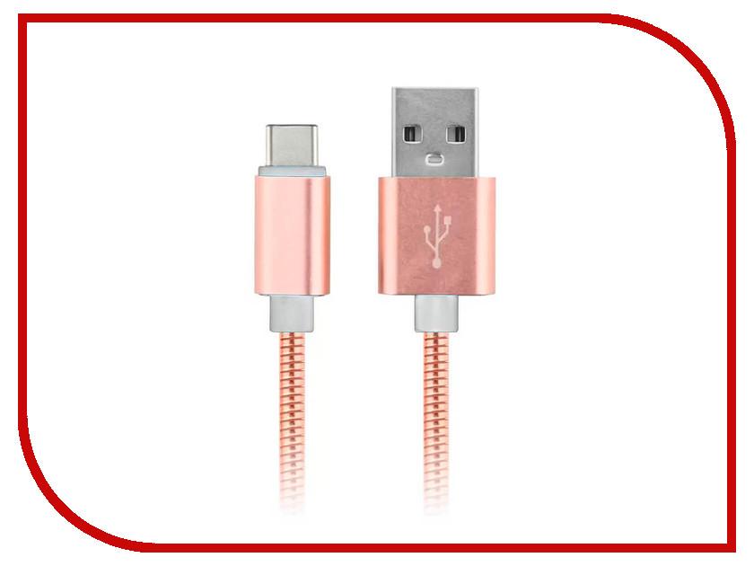 Аксессуар Moisture USB - USB Type-C 2.1A Pink mc 7806 digital moisture analyzer price with pin type cotton paper building tobacco moisture meter