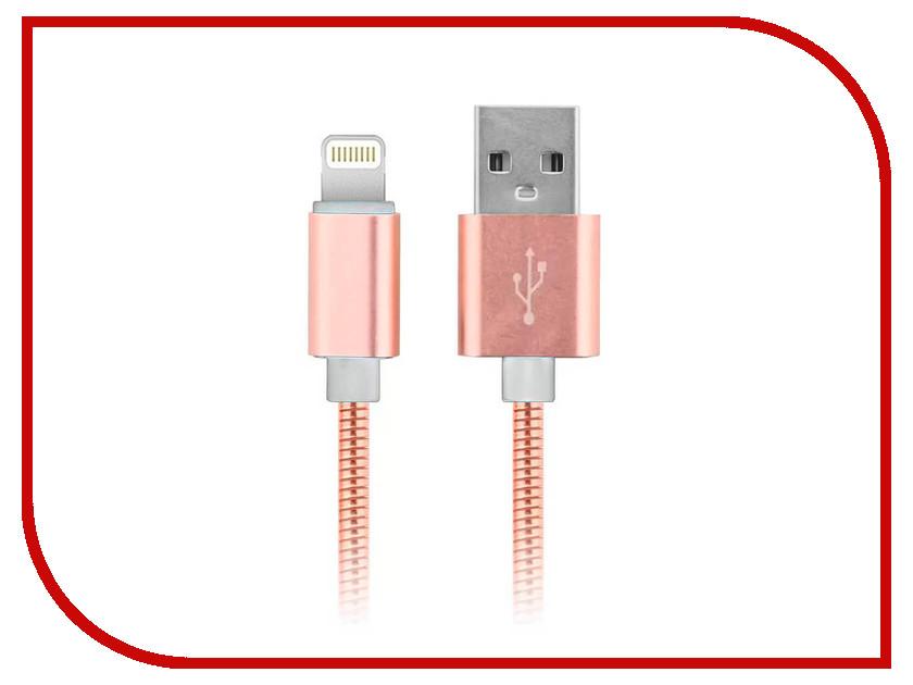 все цены на Аксессуар Moisture USB - Lightning 2.1A 8 pin Pink онлайн