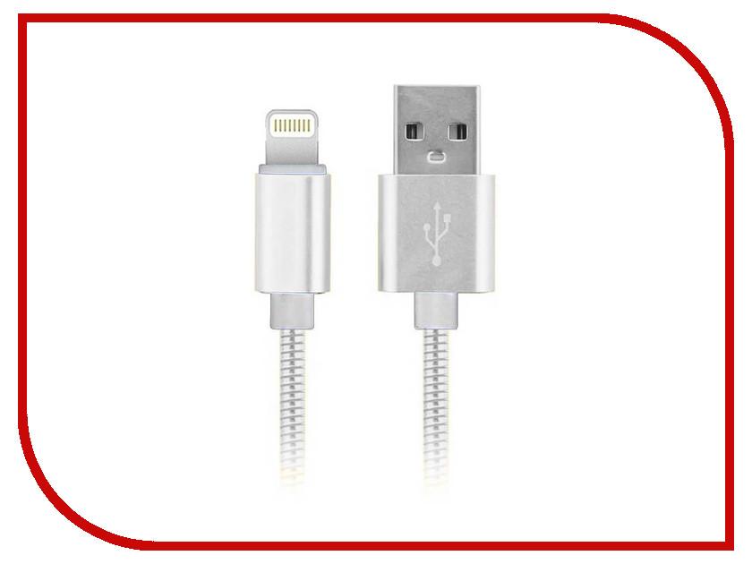 все цены на Аксессуар Moisture USB - Lightning 2.1A 8 pin Silver онлайн