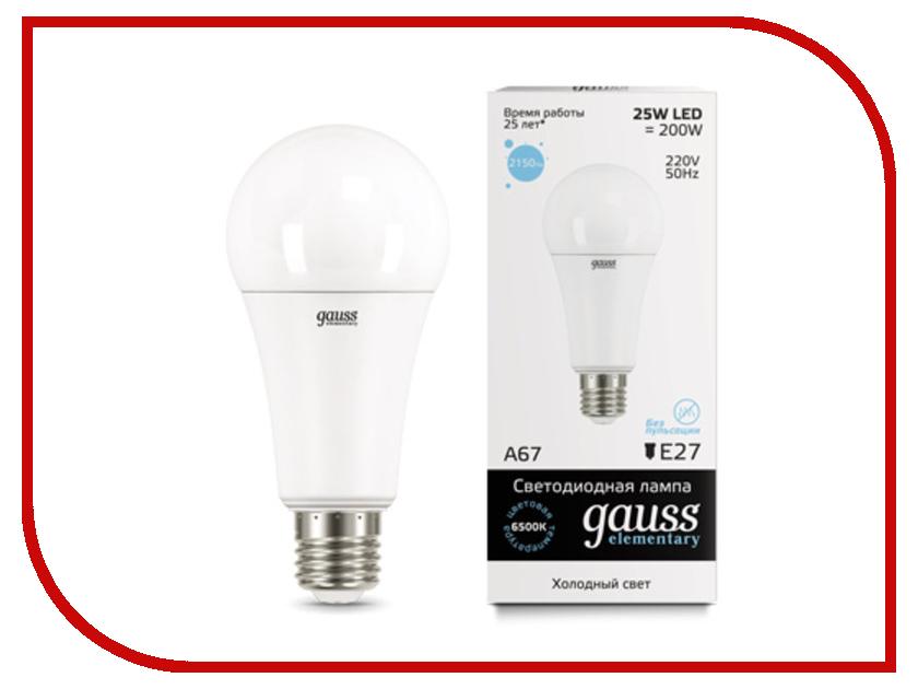 Лампочка Gauss Elementary E27 A67 25W 6500K 73235 цена и фото