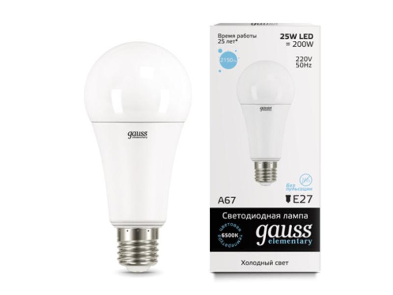 Лампочка Gauss Elementary E27 A67 25W 6500K 73235