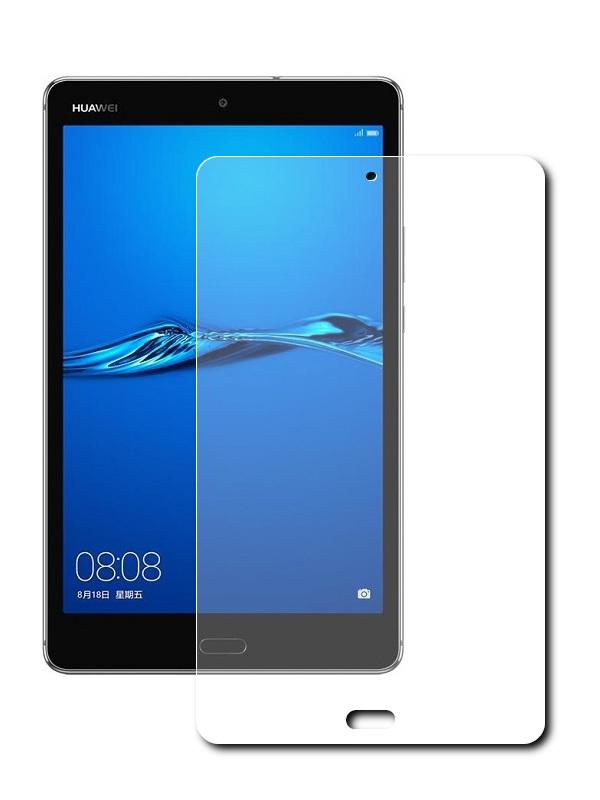 Аксессуар Защитное стекло Zibelino TG для Huawei MediaPad M3 Lite 8.0 0.33mm 2.5D ZTG-HUA-MPD-M3-8.0