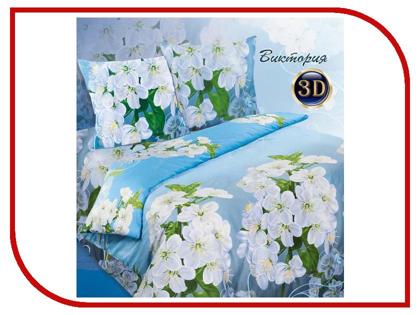 Постельное белье Экзотика 468 Комплект 1.5 спальный Поплин