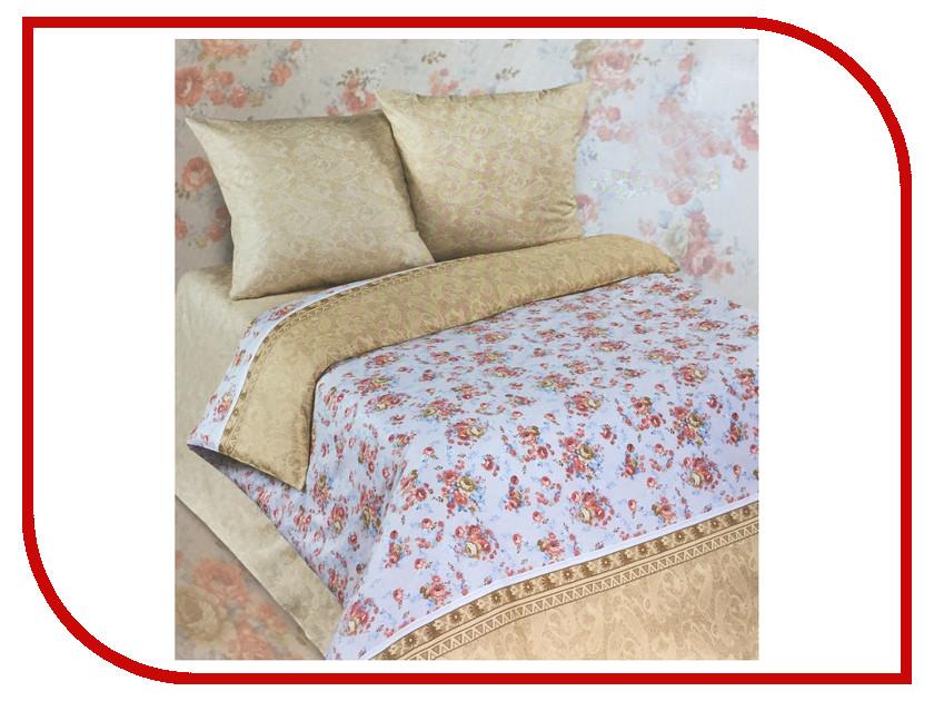 Постельное белье Экзотика 472 Комплект 1.5 спальный Поплин