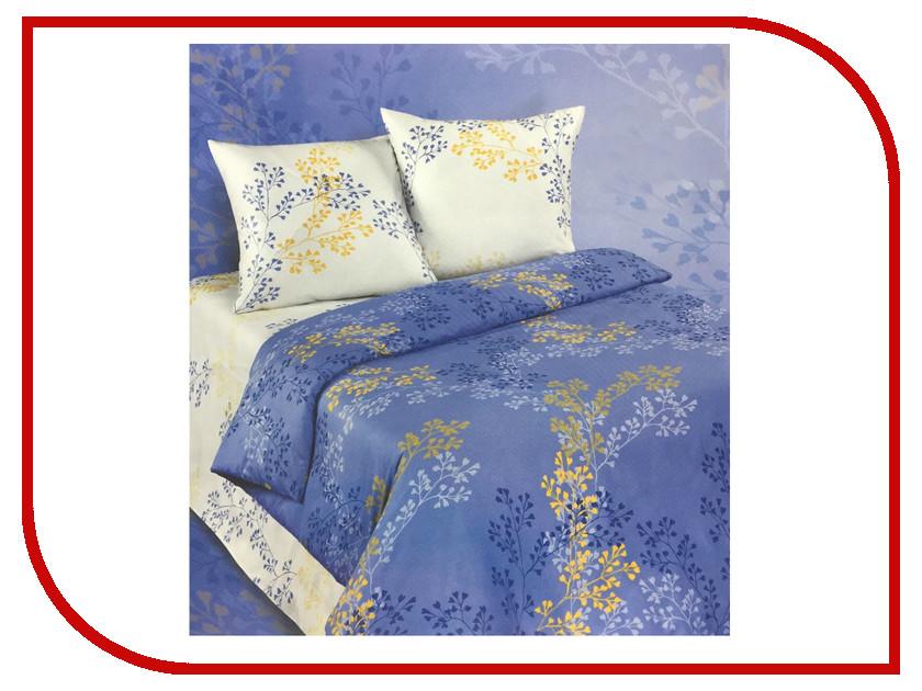Постельное белье Экзотика 475 Комплект 1.5 спальный Поплин