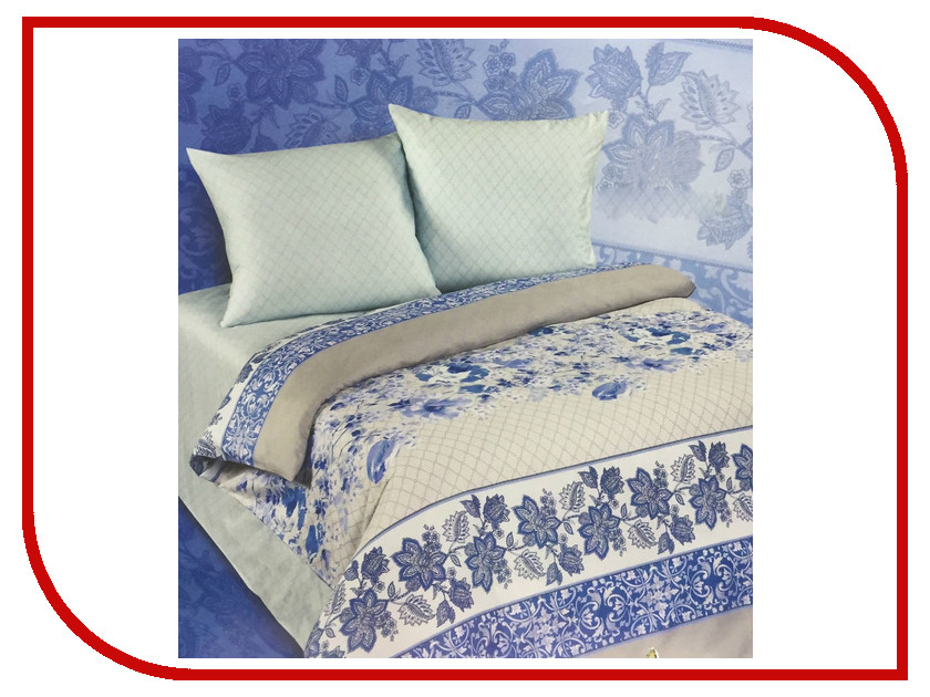 постельное белье мохито поплин 1 5 спальный Постельное белье Экзотика 476 Комплект 1.5 спальный Поплин