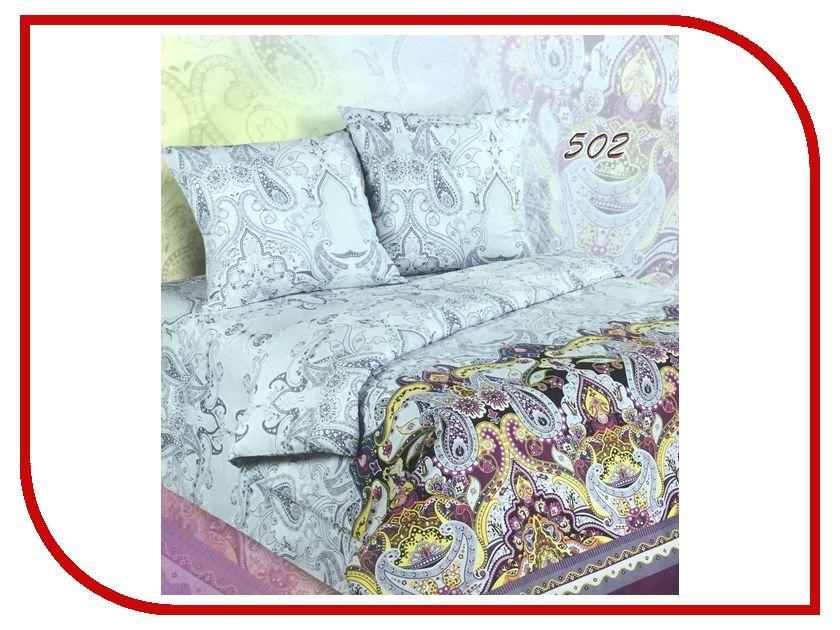 Постельное белье Экзотика 502 Комплект 1.5 спальный Поплин
