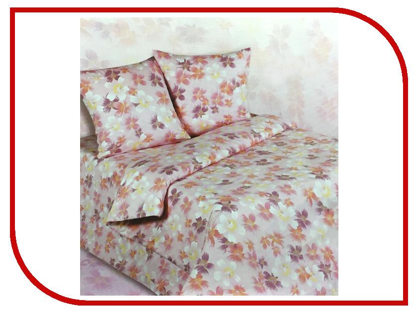 Постельное белье Экзотика 560 Комплект 1.5 спальный Поплин постельное белье экзотика адель комплект 1 5 спальный поплин