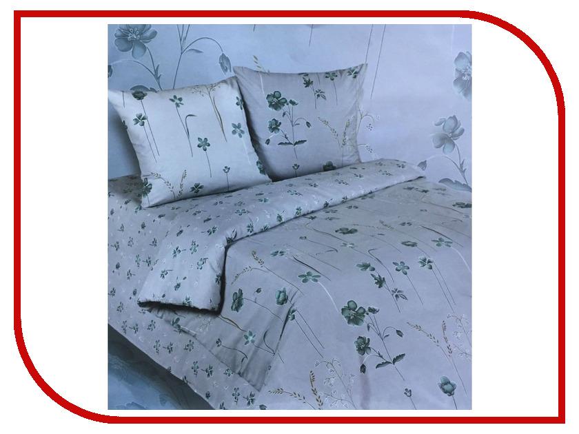 Постельное белье Экзотика Модерато Комплект 1.5 спальный Поплин