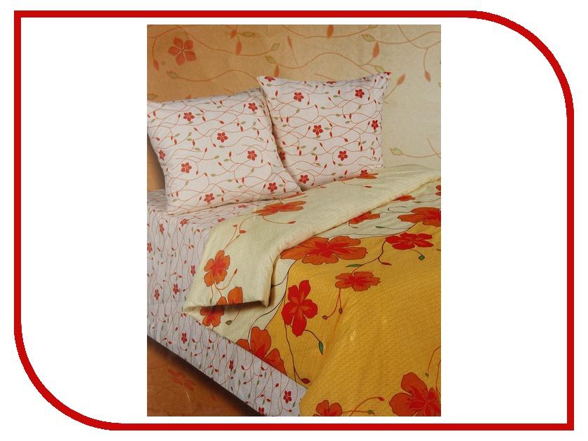 Постельное белье Экзотика Солнцецвет Комплект 1.5 спальный Поплин