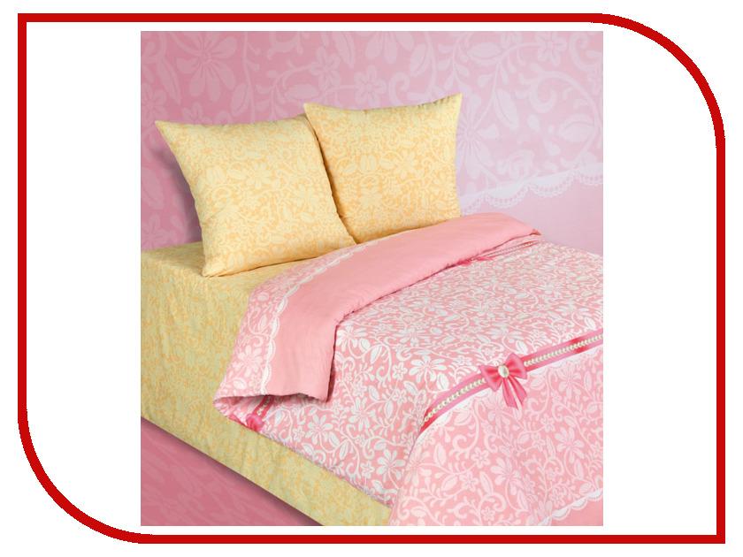 Постельное белье Экзотика 543 Комплект 2 спальный Поплин