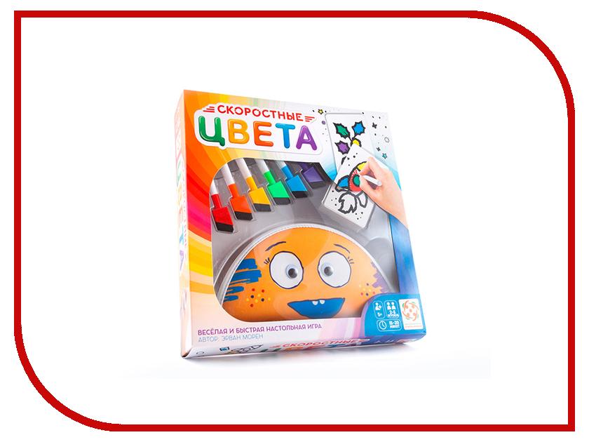 Настольная игра Стиль жизни Скоростные цвета БП-00001412 стиль жизни настольная игра сет