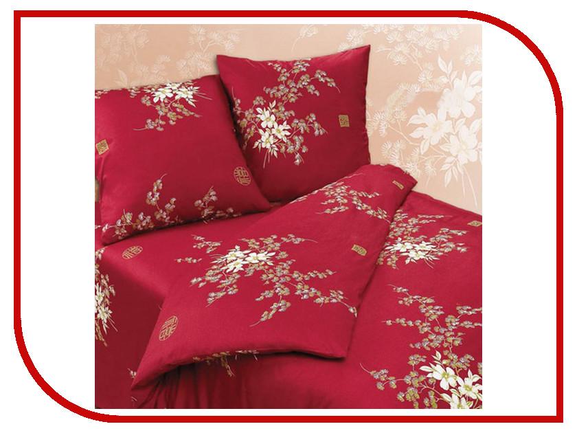 Постельное белье Экзотика Гранат Комплект 1.5 спальный Сатин