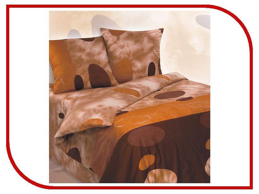 Постельное белье Экзотика Солярис Комплект 1.5 спальный Сатин чехлы на солярис в тольятти