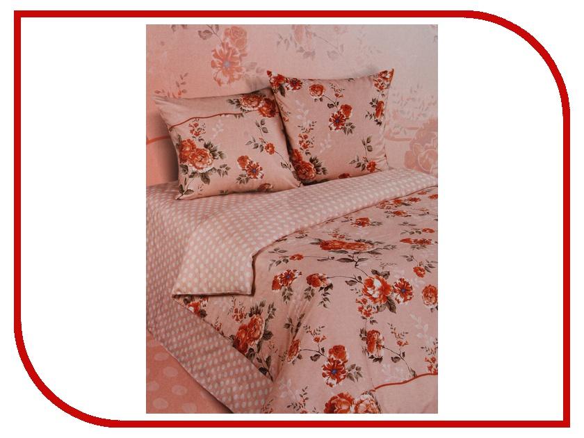 Постельное белье Экзотика 486 Комплект 2 спальный Сатин постельное белье рагнеда сатин 2 спальный