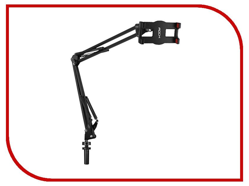 Аксессуар Rock Flexible Tablet Holder HZ021-R Black