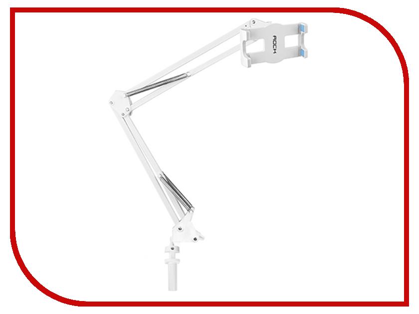 Аксессуар Rock Flexible Tablet Holder HZ021-R White