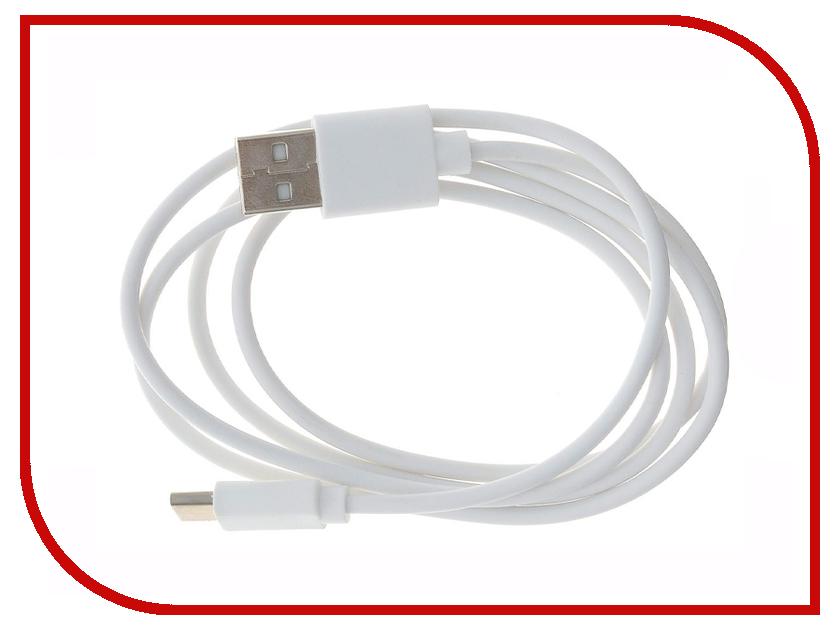 Аксессуар Belsis USB 2.0 A - USB Type-C 1m White BW1407W