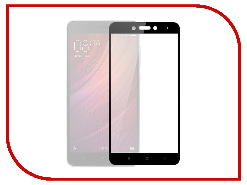 все цены на Аксессуар Защитное стекло для Xiaomi Redmi Note 4 Innovation 2D Colorful Black 10153 онлайн