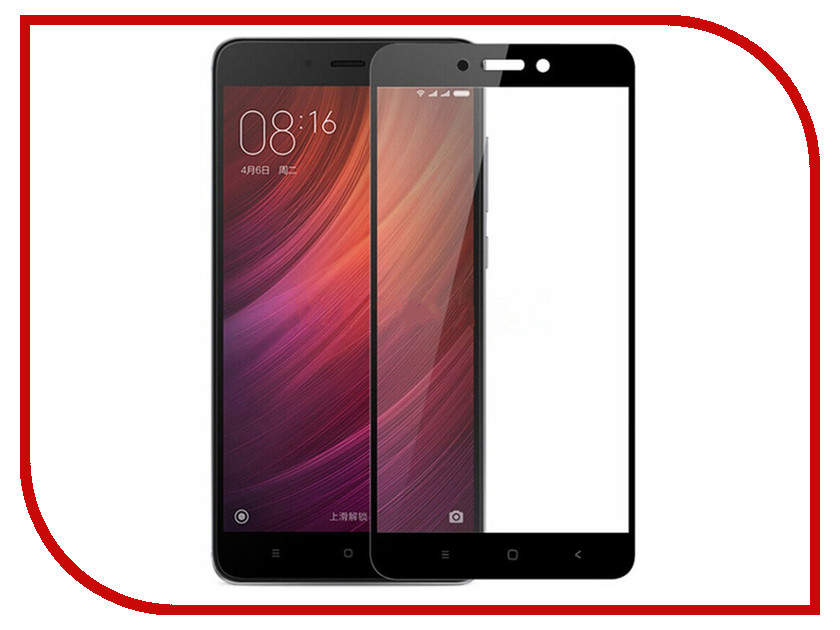 все цены на Аксессуар Защитное стекло для Xiaomi Redmi Note 4X Innovation 2D Colorful Black 10155 онлайн