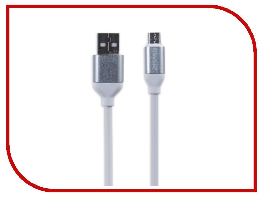 все цены на Аксессуар Belsis Lightning - USB A 1m White BS3006W онлайн