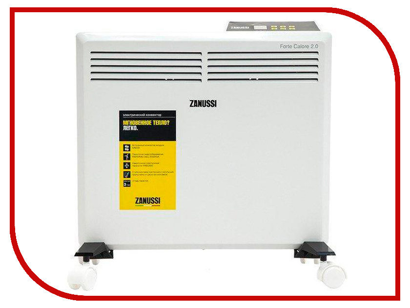 Конвектор Zanussi ZCH/S-1500 ER