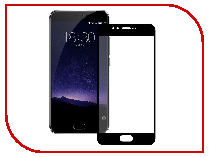 Аксессуар Защитное стекло Meizu M3S Innovation 2D Colorful Black