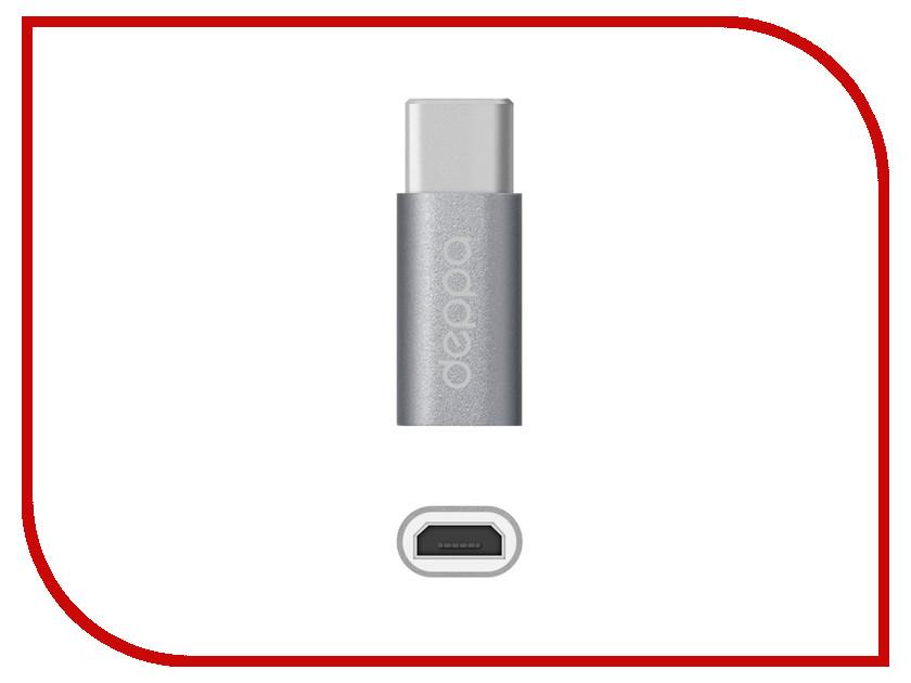 Аксессуар Deppa USB Type-C - microUSB DEP-73116 аксессуар deppa usb type c microusb dep 73116