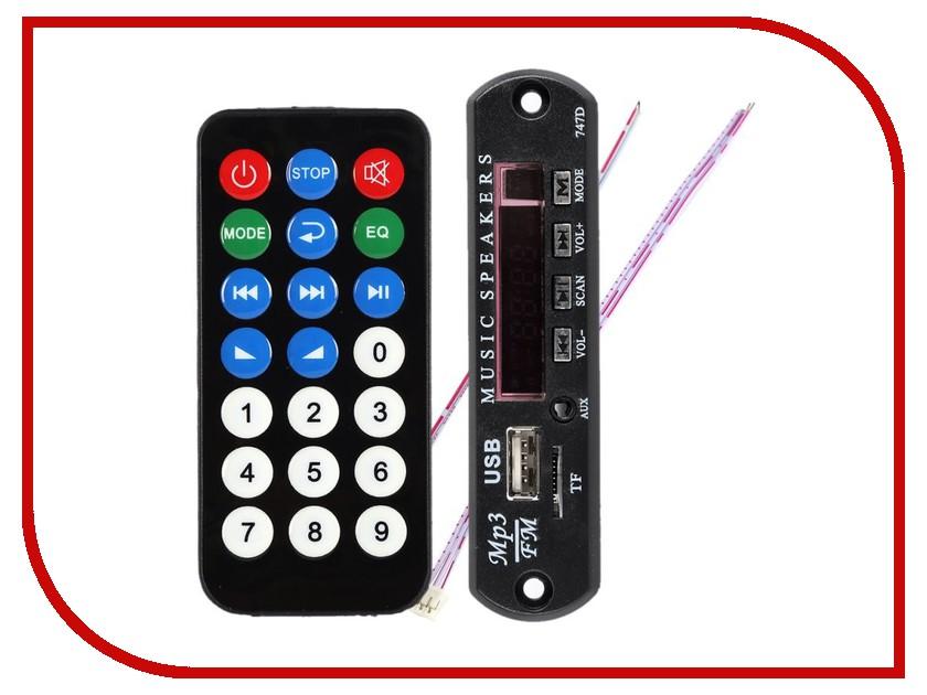 Конструктор Модуль FM приёмника c MP3 плеером Радио КИТ RS031 конструктор модуль маломощных ключей радио кит rs280b 1m