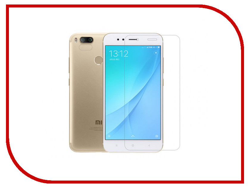 Аксессуар Защитная плёнка для Xiaomi Mi A1 Monsterskin Super Impact Proof аксессуар защитная плёнка для xiaomi redmi mi max 2 monsterskin super impact proof matte