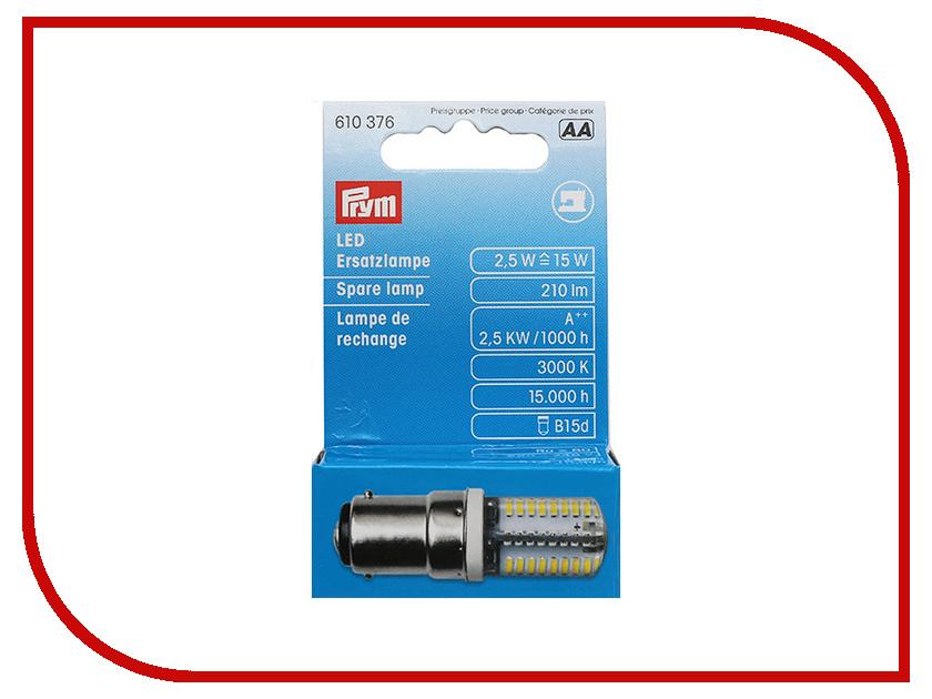 Светодиодная лампа Prym LED 610376 игла germany prym prym 029265