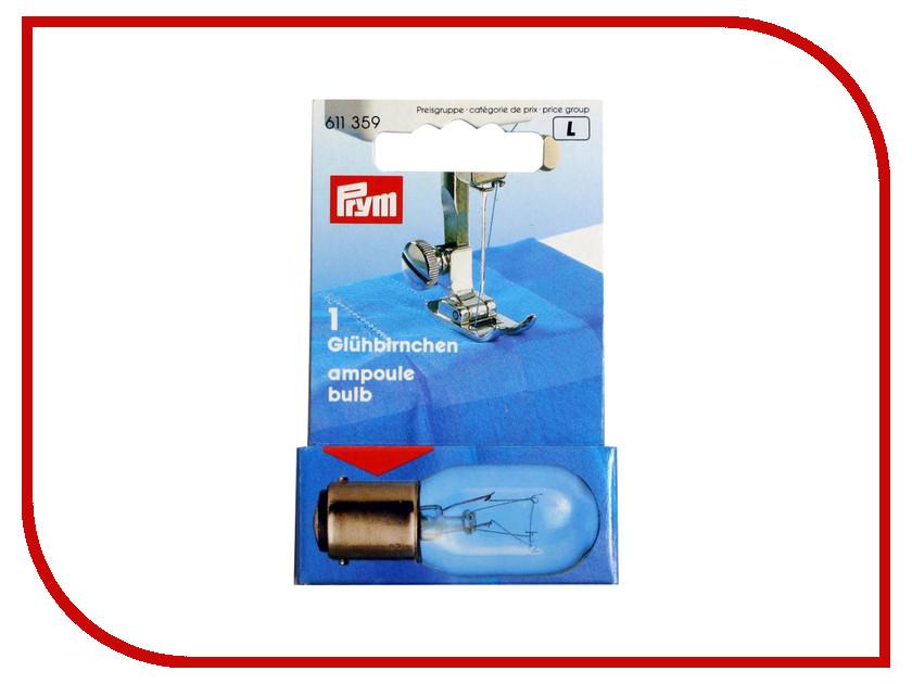 Лампа Prym 611359