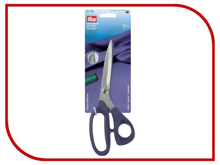 Ножницы портняжные Prym Kai 611508 портняжные ножницы цена
