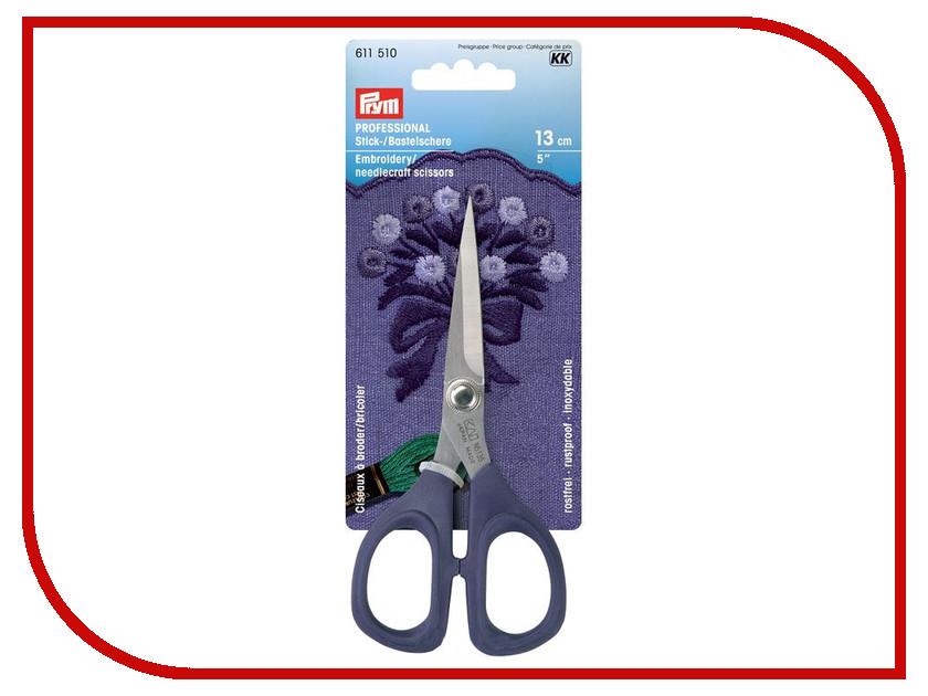 Ножницы для вышивания и рукоделия Prym Kai 611510 игла germany prym prym 029265