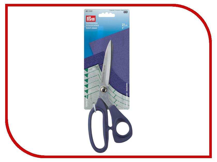 Ножницы для шитья Prym Kai Professional 611512 игла germany prym prym 029265