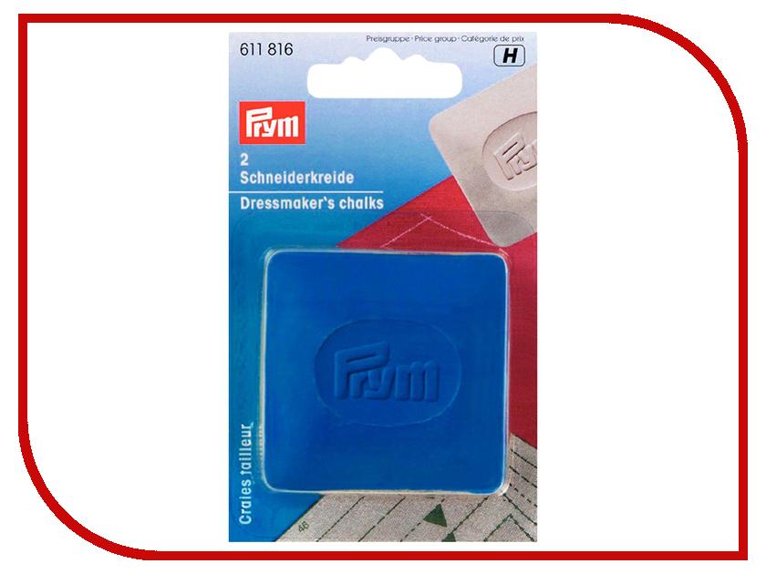 Мел портновский Prym 2шт Yellow-Blue 611816 игла germany prym prym 029265
